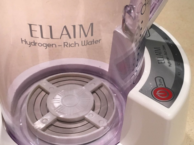 Arui Ellaim Water Star generator wodoru